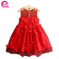 Girls Dress MQ 2018 New Fashion Spring Summer Casual Floral Party Dresses For Girls Kids Clothes