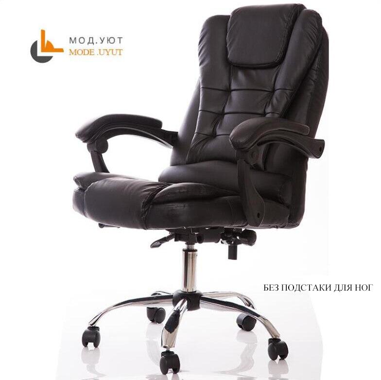 Специальное предложение, офисное кресло, компьютерное кресло, эргономичное кресло с подставкой для ног - Цвет: black no footrest