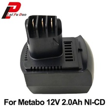 12V 2000mAh Ni-CD Replacement Power Tool Battery For Metabo: 6.02151.50,BZ12SP,BSZ 12, SSP 12,BZ 12 SP, ULA9.6-18