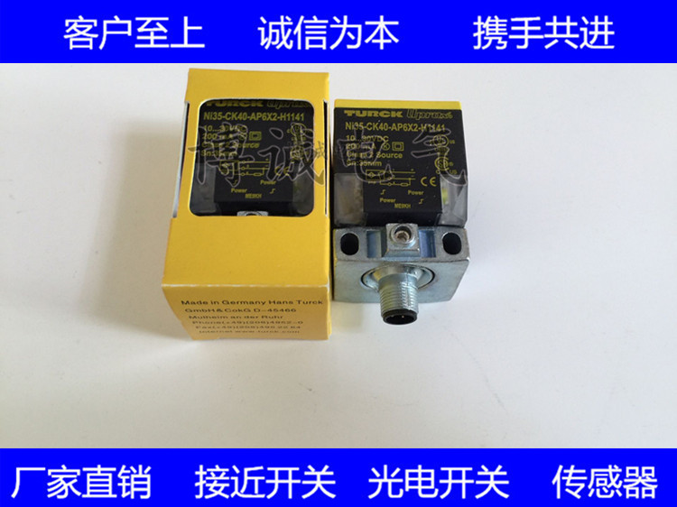 Square Proximity Switch Bi15-CK40-Liu-H1141 Imported Core Is Guaranteed For One Year.