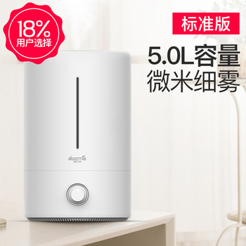 Humidifier For Large Room | Mini Electric Humidifier Home Quiet Bedroom Pregnant Baby Safe Used Large Capacity Air Conditioning Room Aromatherapy Diffuser