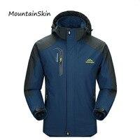 2016 New Men S Outdoor Jackets Man S Army Waterproof Windbreaker Male Breathable UV Protection Overcoat