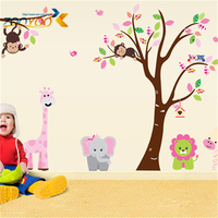 Large Size140 220cm Forest Animals Elephant Lion Monkey Owl Tree Wall Stickers For Kids Room Wall