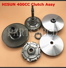 HS400 HISUN 400CC Massimo moto 400 Primaire Clutch Secundaire Clutch Cover Clutch Carrier Assy