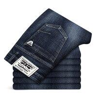 Icpans Men's Jeans Plus Size 40 42 44 46 Men Jeans Classic Casual Spring Autumn Summer Jeans Men stretch straight Long Trousers