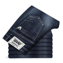 Icpans Men's Jeans Plus Size 40 42 44 46 Men Jeans Classic C