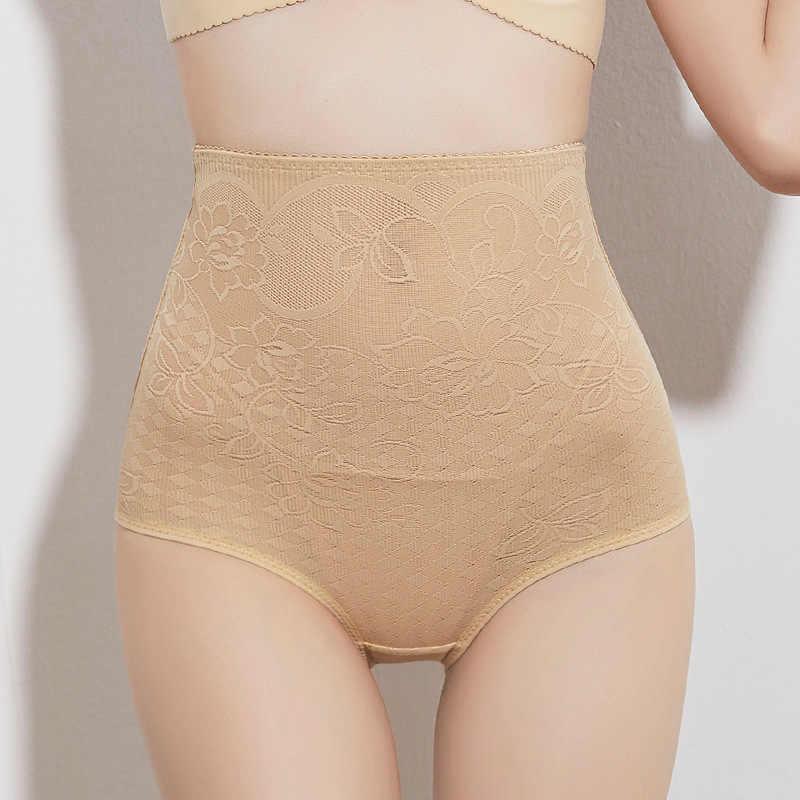 ZYSK mujeres adelgazante cintura Trainer Panty sin costuras tirar de la ropa interior Briefs Butt Body Shaper panza Control pantis XS-2XL