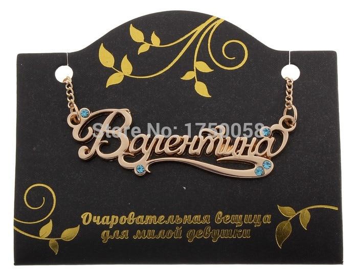 Valentines s day Necklace pretty font b custom b font font b made b font gold
