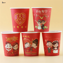 BXLYY 2019 Hot Wedding Decoration 10pc Disposable Paper Cup Red Party Supplies Home Accessories Tableware.7z