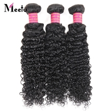 Meetu Malaysian Kinky Curly Hair Bundles 100% Human Hair Weave Bundles Natural Color Non Remy Full Hair Can Buy 3 Or 4 Bundles