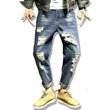 Herren jeans hoher qualität Gerade Loch jeans männer Beiläufige Dünne Jeans Hosen zerrissenen jeans 2017 für männer denim-hosen