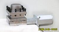 전기 터렛 LD4B-CK0625 전동 공구 캐리어 공작 기계 cnc 선반 기계 스테이션 터렛 4 위치 전동 공구