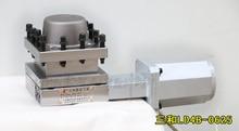 電気タレット LD4B CK0625 電動工具キャリア工作機械の cnc 旋盤機ステーションタレット 4 位置電動工具
