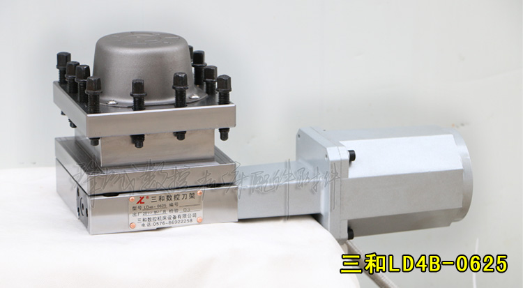 Electric Turret LD4B-CK0625 Electric Tool Carrier Machine Tool Cnc Lathe Machine STATION TURRET 4 Position Electric Tool