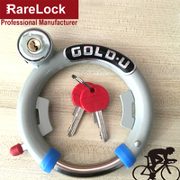 Rarelock MS428 Bike Lock Horseshoe Bicycle Padlock for Travel Sport Student School Vehicle Accessories Hardware DIY a