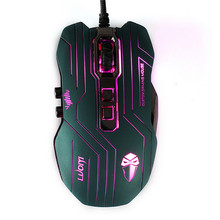 2017 LUOM G5 Wired 4 Colors LED Light Breath 3200DPI Optical Usb Ergonomic Pro Gamer Gaming Mouse For PC Laptop Computer + 9  A7