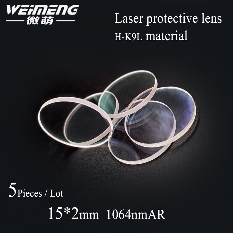 Weimeng brand 5 pieces 15*2mm 1064nm AR coating H-K9L material laser optical protective lens for laser cutting/welding machine image