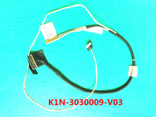 NEW lcd cable for MSI MS GE60-2QEP ge60 2pe 16GF LAPTOP MS16GF EDP LCD LVDS CABLE EDP K1N-3030009-V03(China)