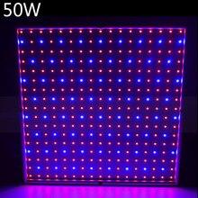 Новые 50 Вт 221Red: 68 Синий Высокой Мощности СИД Растет Свет для Цветущих Растений и Гидропоники Системы AC85-265V Бесплатная доставка