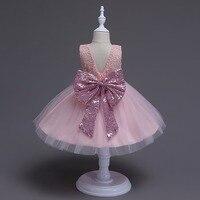 夏の女の子ドレス子供の弓ノースリーブパーティー輝く服1AQ510DS-15R [イレブンストーリー]
