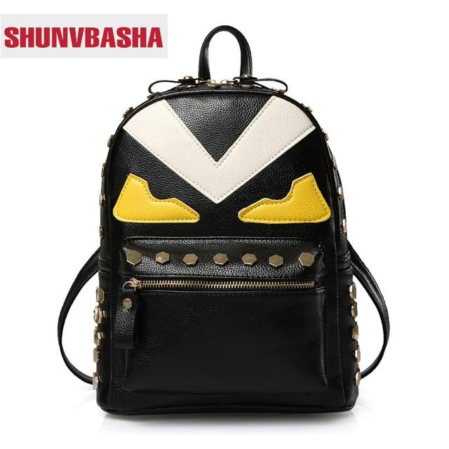 2017 New Brand Monster Eyes Ladies Backpack Famous Designer Shoulder Bag Fashion Schoolbag For Teenagers Institute Wind Backpack