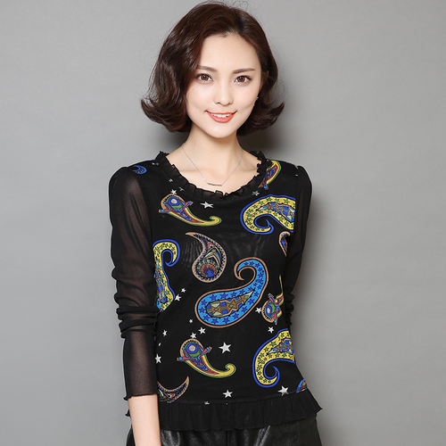 I474813 New Arrival High quality Women Shirt