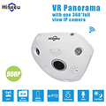 HD 960P WiFi Panoramic Camera 360 Degree e-PTZ Fisheye Network IP CCTV Camera phone Remote audio VR camera