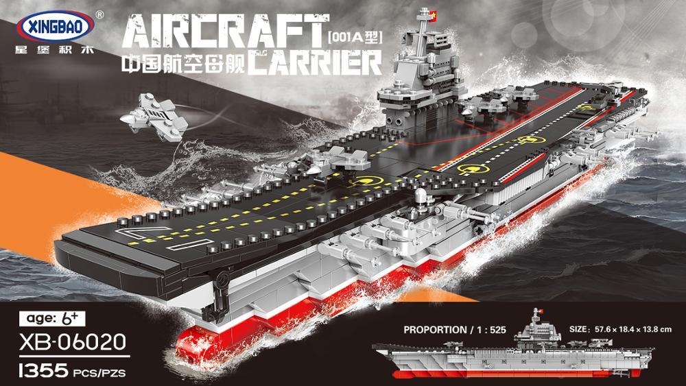XingBao 01202 1500 pièces le nouveau coeur romantique ensemble briques de construction jouet éducatif avec lumière USB comme cadeau de la saint-valentin