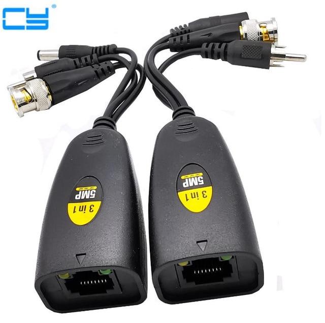 5MP 電源 + ビデオ + オーディオオールインワン送信機は HD CVI/AHD/TVI/CVBS ビデオ信号