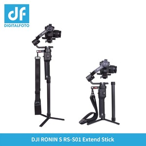 Image 2 - DF DIGITALFOTO RS ST01 DJI Ronin S Accessory Gimbal Accessories 3 Axis Gimbal stabilizer hand release shoulder strap belt