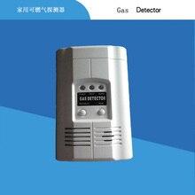 AC 220v Powered Gas Alarm lpg Gas detector  LPG Gas Alarm  home alarm home safe