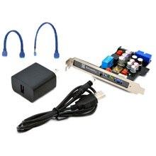 Elfidelity USB блок питания 3 USB внутренний фильтр PC HiFi Preamp для USB аудио
