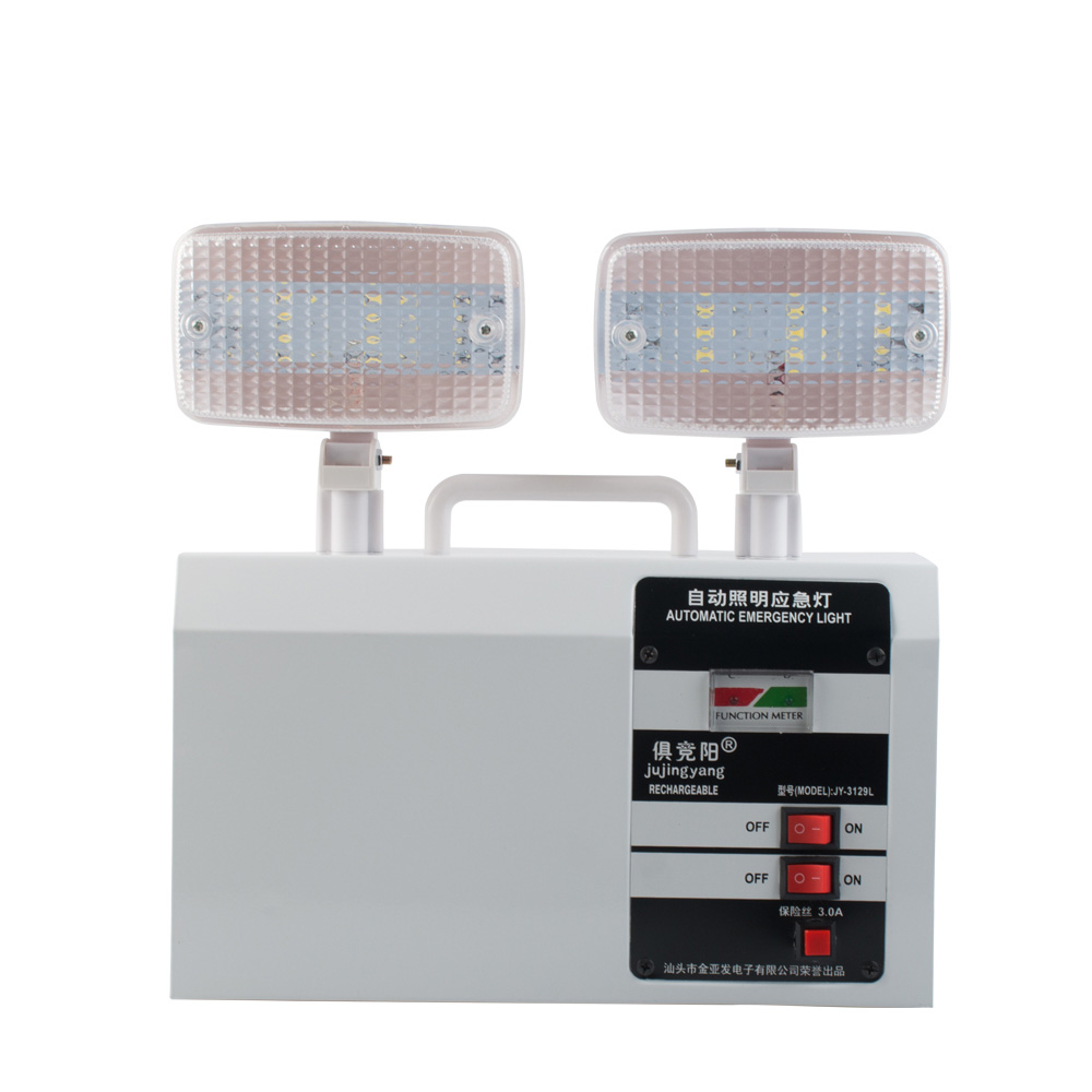 JUJINGYANG 3129L Double head 10 watt emergency light night power failure
