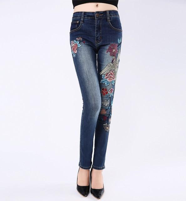 Women's Jeans Woman Loose Mid Waist Bell Pencil Pant Women Jeans Denim Trousers Straight Woman Pants