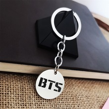 BTS Keychain or Necklace