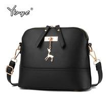 Бренд YBYT, новинка, женские сумки через плечо, простые, модные, в форме раковины, женские маленькие сумки-мессенджеры через плечо, женские сумки на молнии