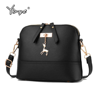 YBYT бренд 2018 Новая женская простая сумка через плечо модная в форме ракушки женская маленькая сумка через плечо дамские сумки на молнии