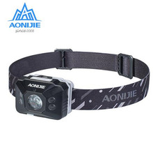 AONIJIE Rechargeable Sensitive LED Headlight Headlamp Ultralight Waterproof For Night Fishing Hiking Camping Cycling Running