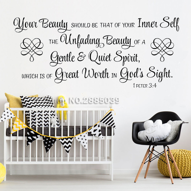 Scripture Wall Decal Quote Art Fancy Calligraphy Font Bedroom Christian Home Decor Decals Bible Verse Stickers