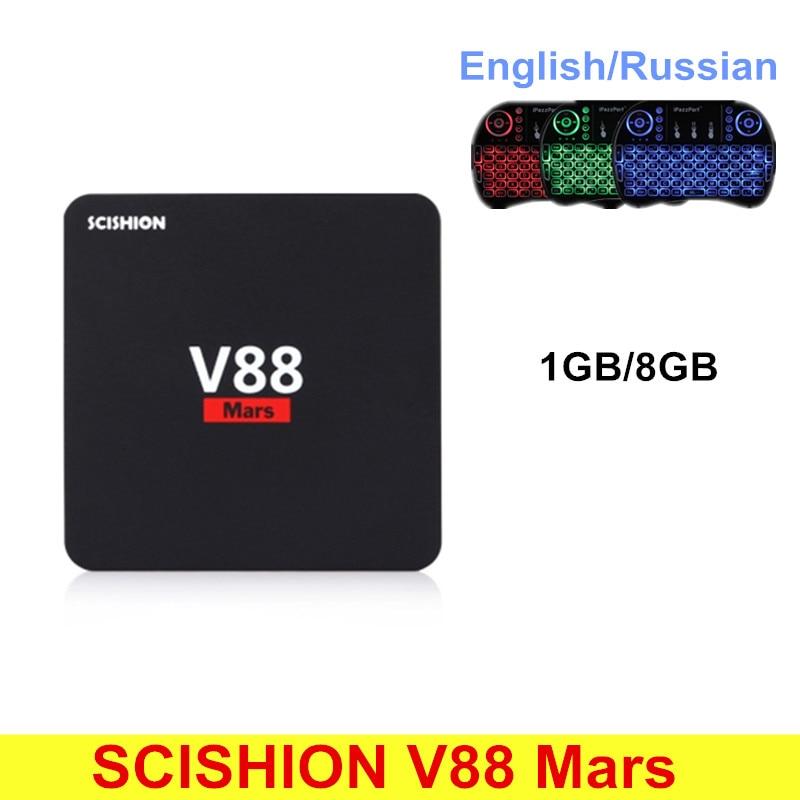 Original SCISHION V88 Mars Android 7.1 Smart TV Box RK3229 Quad core CPU Set Top Box 1GB 8GB Support 2.4GHz WiFi 4K H.265 scishion v88 mars ii smart tv box