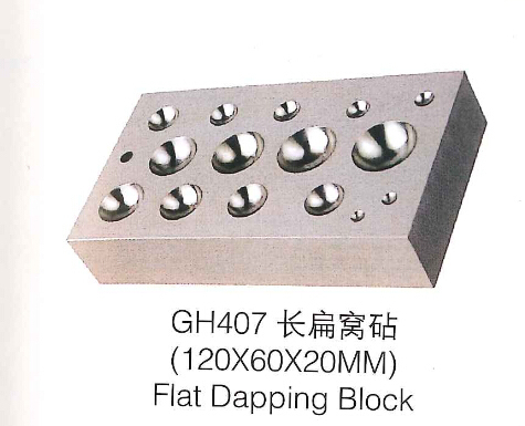Flat Dapping Block Steel Jewelry Silversmith Forming Jewelers Doming Tool 120x60x20mm