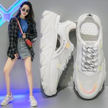 2019 Fund Ins Dad Shoe Woman Exceed Fire All-match Woman Fund Leisure Time Flange Sneakers Tide Zapatos De Mujer Women Shoes недорого