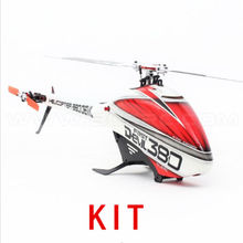 ALZRC Devil 380 Быстрый RC вертолет комплект версия без электронного оборудования