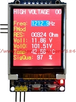 Vibrating String Sensor Measuring Instrument WIN312 Reader Reading Module With A 1 8 Inch Screen