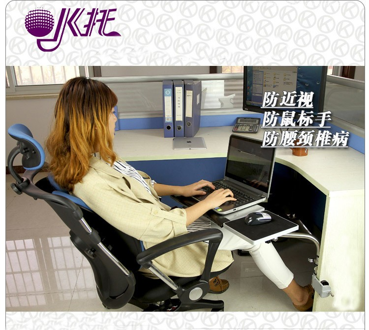 OK-110 Full Motion Desk Edge /Table Side /Chair Leg Clamping Mouse Pad /Keyboard Tray Holder Laptop Desk Notebook Stand
