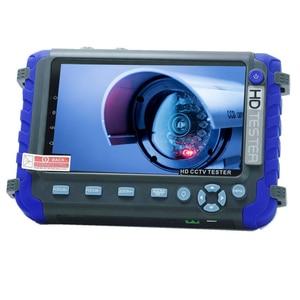 Image 3 - IV8C CCTV camera monitor Professional CCTV testing tool 5 Inch display  8MP AHD TVI 8MP CVI CVBS CCTV Camera Tester Monitor PTZ