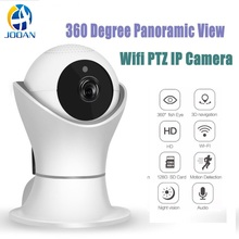 hot deal buy 1080p camera full hd indoor wireless home security wifi cloud storage ip camera surveillance camera home alarm camera 3d tf card