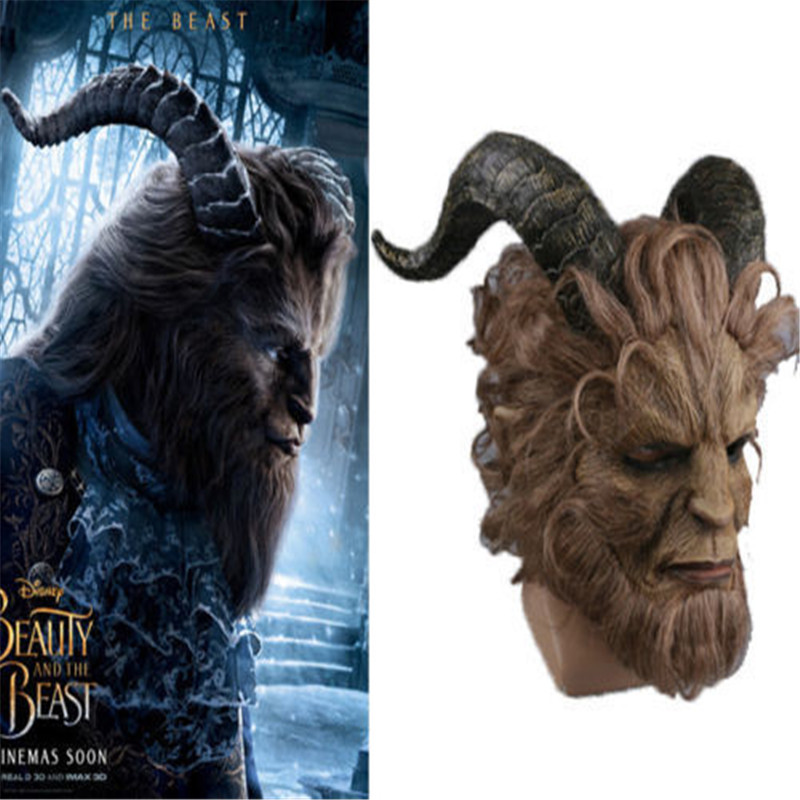 2017 Halloween Movie 1:1 Solid Beauty and the Beast Adam Prince Mask Cosplay Horror Mask Latex Lion Helmet Fnacy Party Mask