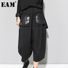 EAM 2019 New Spring High Waist Black Pu Leather Pocket Stitch Loose Harem Pants