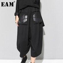 [EAM] 2021 New Spring High Waist Black Loose Pu Leather Pocket Stitch Loose Harem Pants Women Trousers Fashion Tide JI947